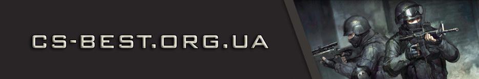 Мониторинг игровых серверов Counter-Strike