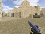 [Zombie-Arena.ru]CTPAHA ZOMBIE[CSO](NEW) - карта zm_sand_new